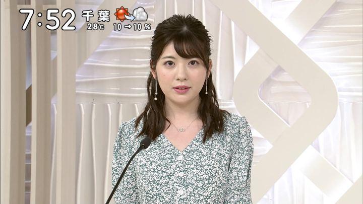 2019年09月28日佐藤真知子の画像07枚目