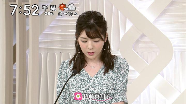 2019年09月28日佐藤真知子の画像08枚目