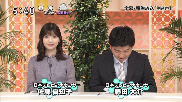 2019年09月29日佐藤真知子の画像01枚目