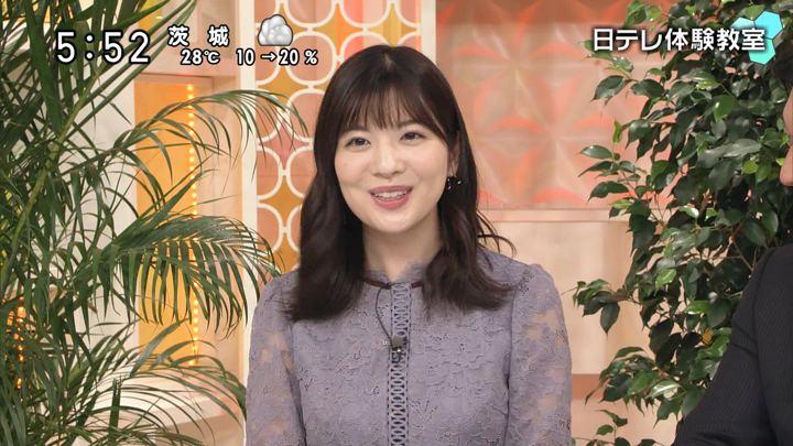 2019年09月29日佐藤真知子の画像02枚目
