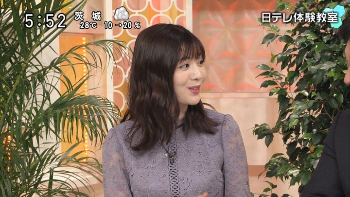 2019年09月29日佐藤真知子の画像03枚目