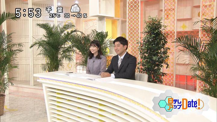 2019年09月29日佐藤真知子の画像04枚目
