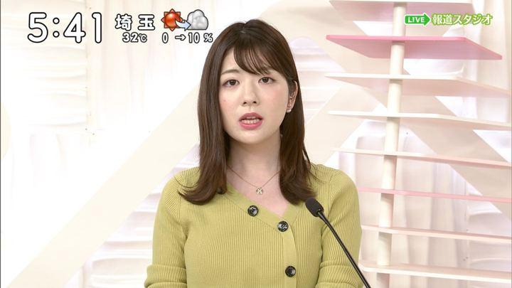 2019年10月05日佐藤真知子の画像02枚目