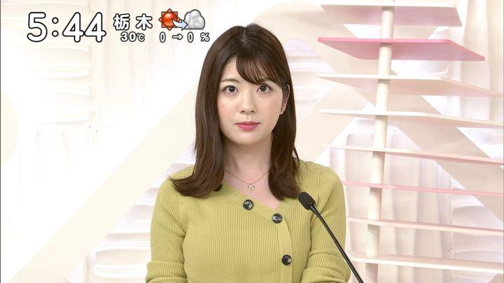 2019年10月05日佐藤真知子の画像04枚目