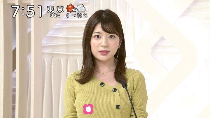 2019年10月05日佐藤真知子の画像08枚目