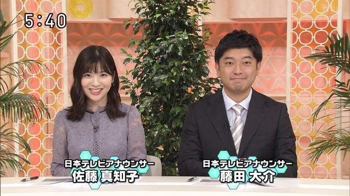 2019年10月06日佐藤真知子の画像01枚目