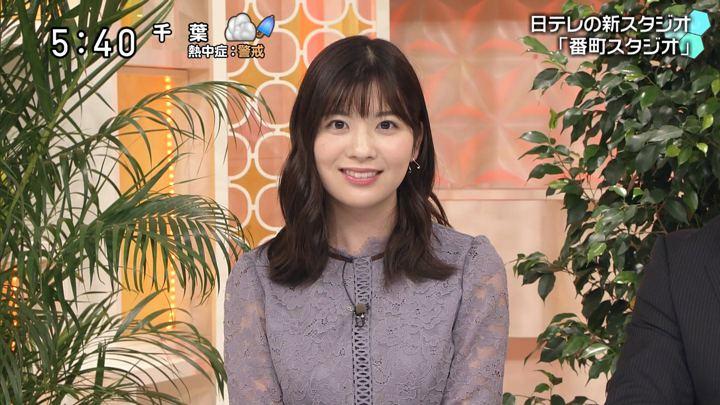 2019年10月06日佐藤真知子の画像03枚目