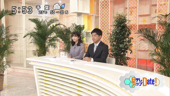 2019年10月06日佐藤真知子の画像08枚目