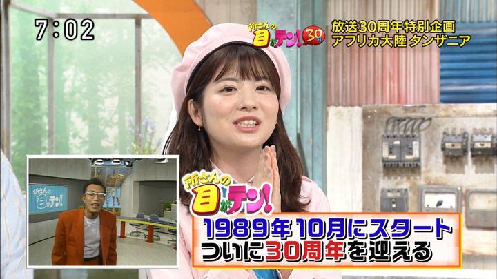 2019年10月06日佐藤真知子の画像09枚目