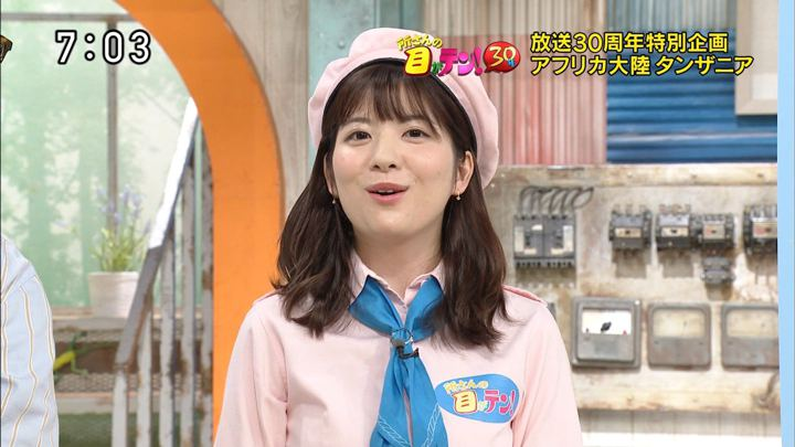 2019年10月06日佐藤真知子の画像11枚目