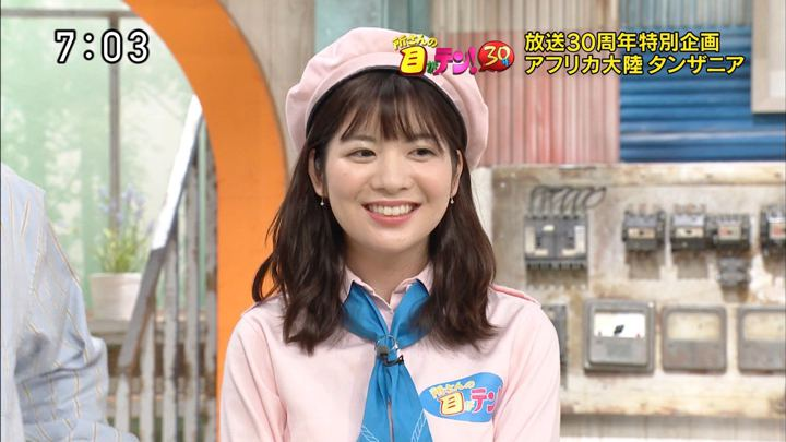 2019年10月06日佐藤真知子の画像12枚目