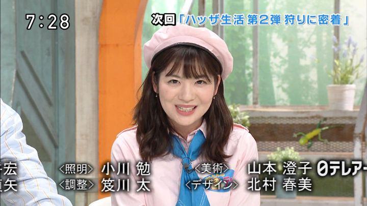 2019年10月06日佐藤真知子の画像14枚目