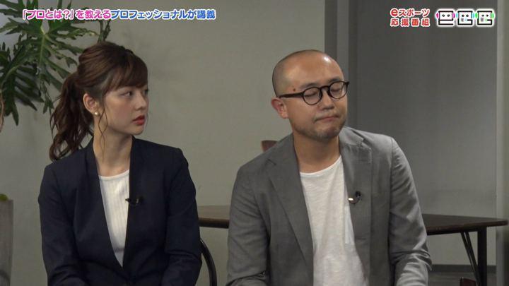 2019年09月26日佐藤梨那の画像03枚目