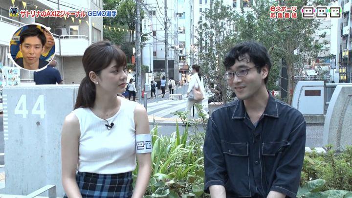 2019年09月26日佐藤梨那の画像19枚目