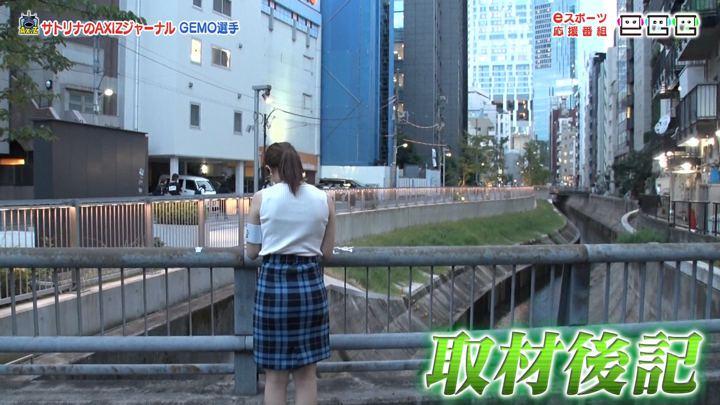 2019年09月26日佐藤梨那の画像22枚目