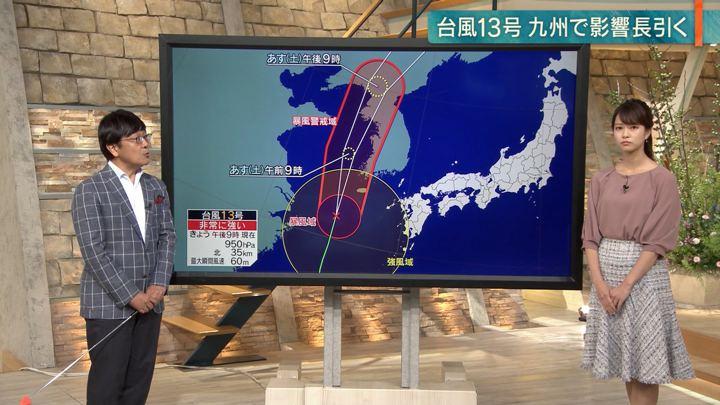 2019年09月06日下村彩里の画像04枚目