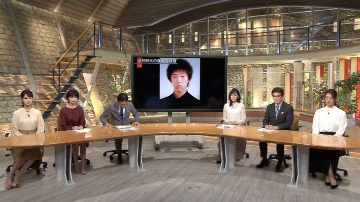 2019年09月20日下村彩里の画像01枚目