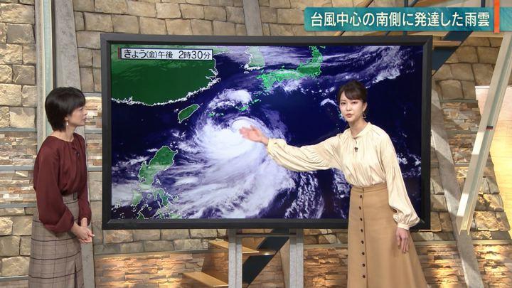 2019年09月20日下村彩里の画像03枚目