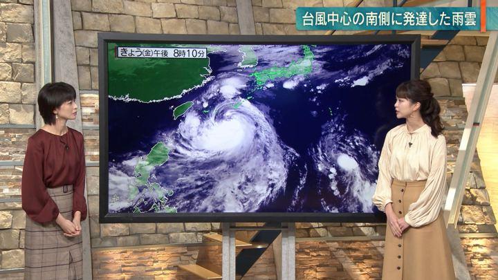 2019年09月20日下村彩里の画像04枚目