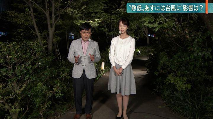 2019年09月27日下村彩里の画像05枚目