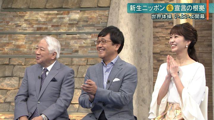 2019年09月30日下村彩里の画像09枚目
