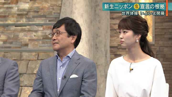 2019年09月30日下村彩里の画像10枚目