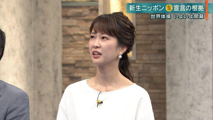2019年09月30日下村彩里の画像11枚目