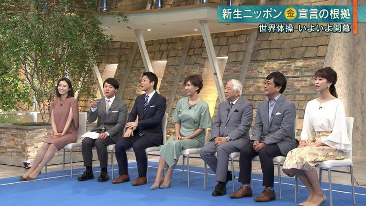 2019年09月30日下村彩里の画像12枚目