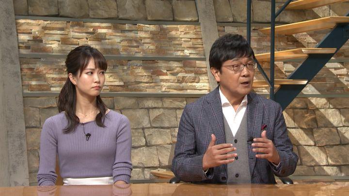 2019年10月01日下村彩里の画像07枚目