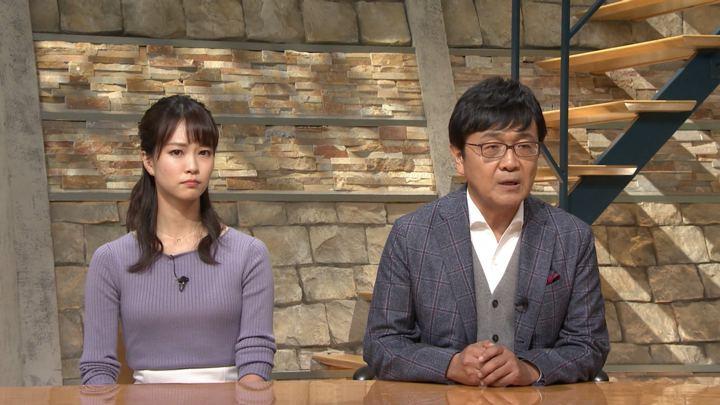 2019年10月01日下村彩里の画像08枚目