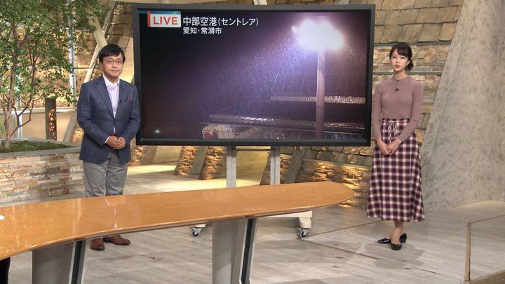 2019年10月03日下村彩里の画像02枚目