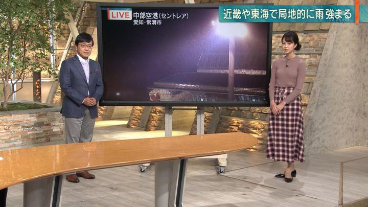 2019年10月03日下村彩里の画像04枚目