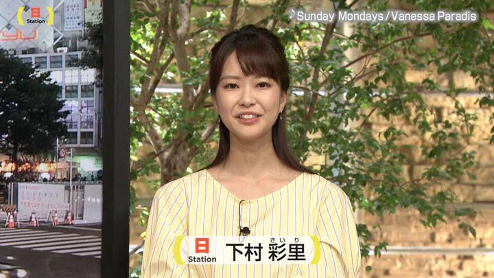 2019年10月06日下村彩里の画像01枚目