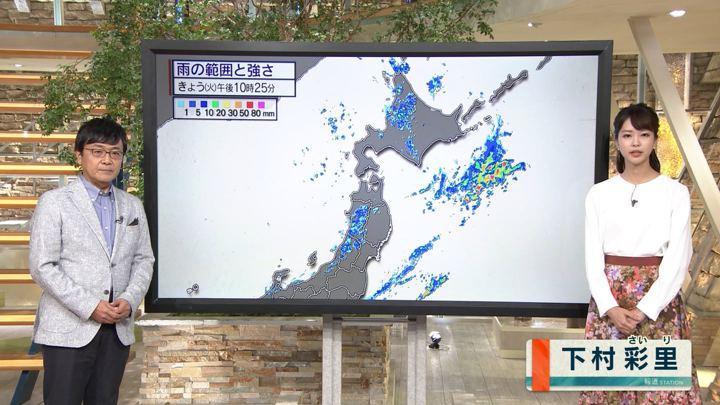 2019年10月08日下村彩里の画像02枚目