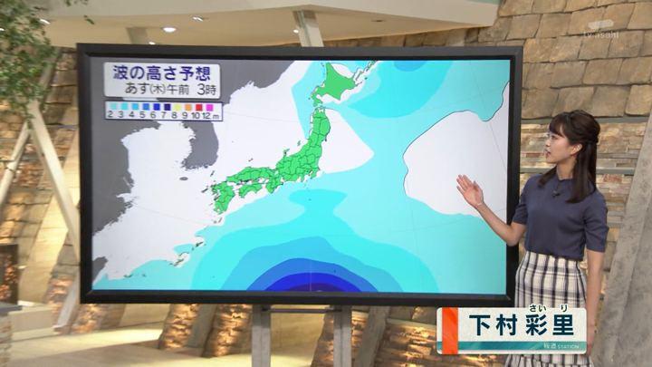 2019年10月09日下村彩里の画像03枚目