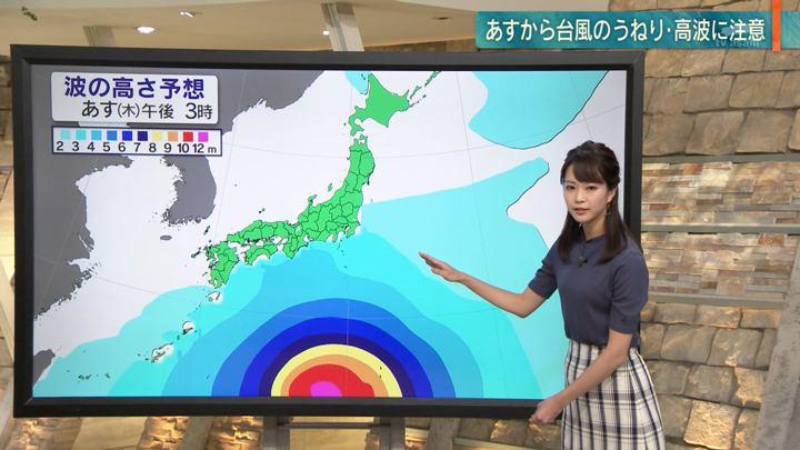2019年10月09日下村彩里の画像05枚目