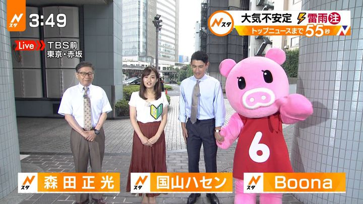 2019年09月04日篠原梨菜の画像01枚目