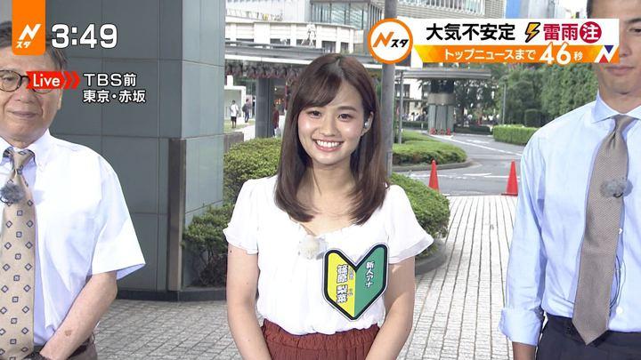 2019年09月04日篠原梨菜の画像03枚目