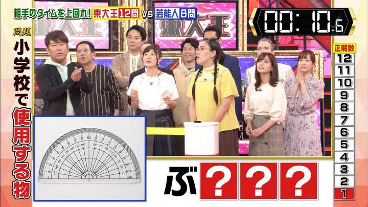 2019年09月18日篠原梨菜の画像01枚目