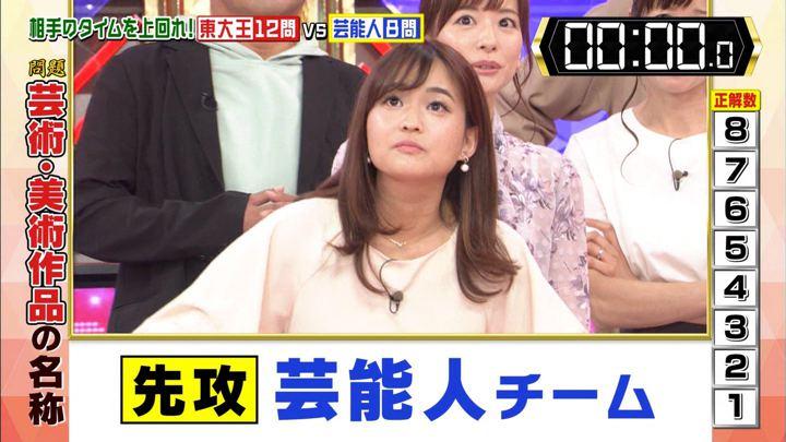2019年09月18日篠原梨菜の画像05枚目