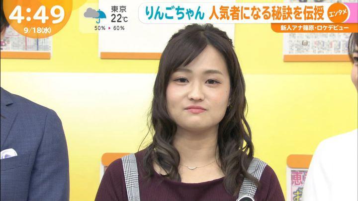 2019年09月18日篠原梨菜の画像30枚目