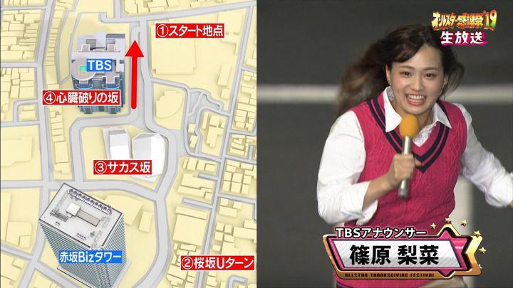 2019年09月28日篠原梨菜の画像01枚目