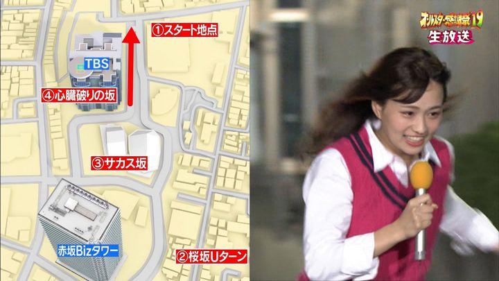 2019年09月28日篠原梨菜の画像10枚目