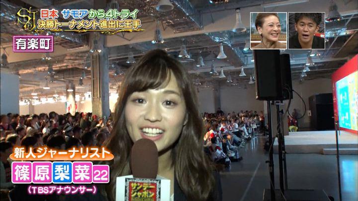 2019年10月06日篠原梨菜の画像01枚目