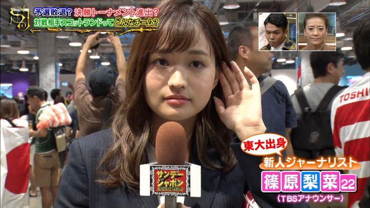 2019年10月06日篠原梨菜の画像09枚目