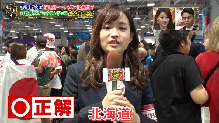 2019年10月06日篠原梨菜の画像10枚目