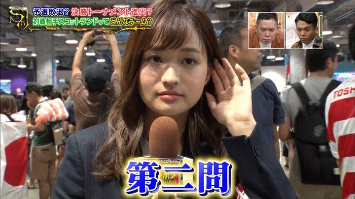 2019年10月06日篠原梨菜の画像12枚目