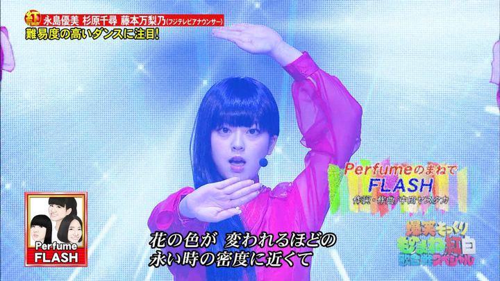 2019年09月06日杉原千尋の画像01枚目