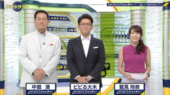 2019年09月07日鷲見玲奈の画像02枚目