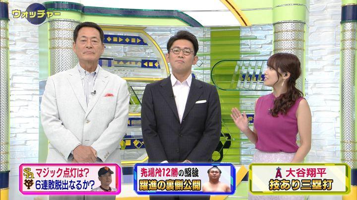 2019年09月07日鷲見玲奈の画像04枚目